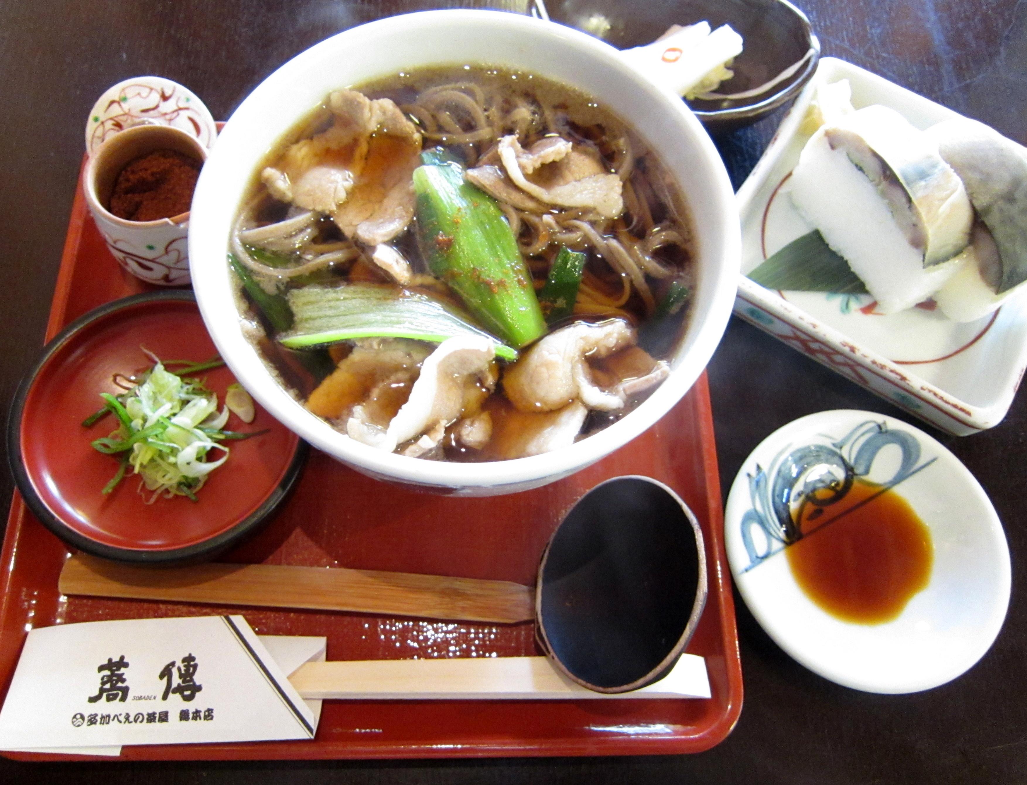 札幌市白石区『蕎傳 /そばでん』