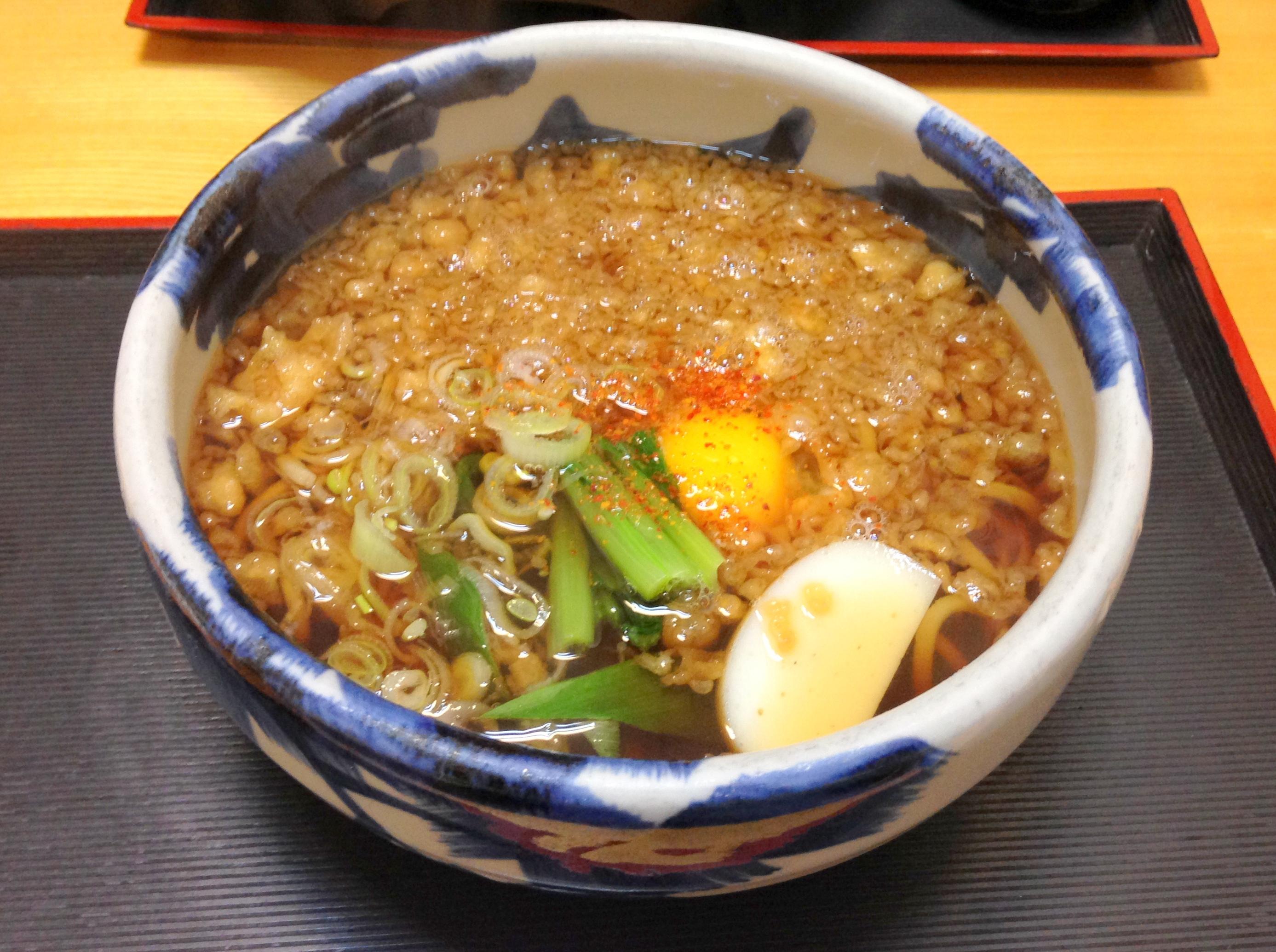 札幌市豊平区『大草/たいそう』 | kiga3bonplus2
