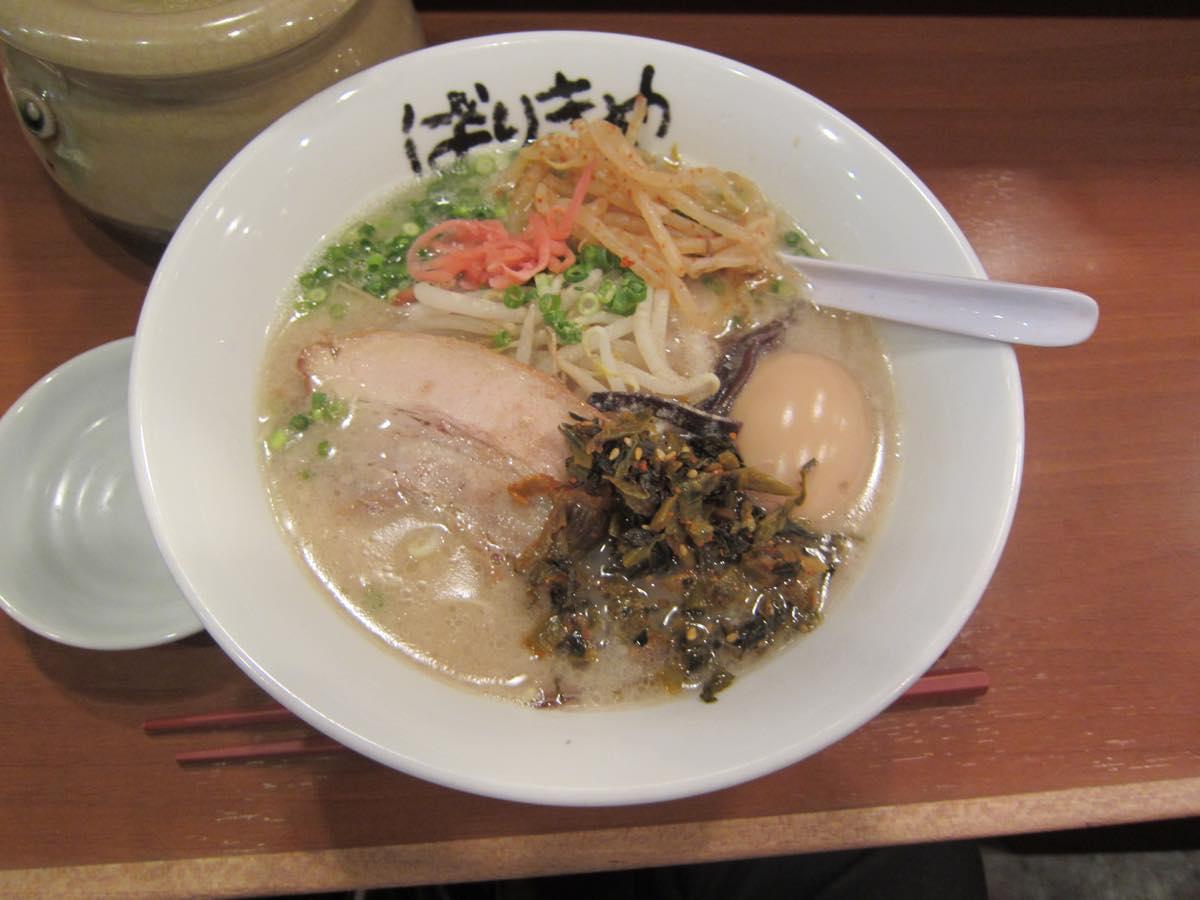 札幌市北区『ばりきや 札幌駅前店』