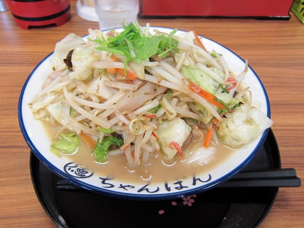 札幌市豊平区『一鶴 中の島店/いっかく』