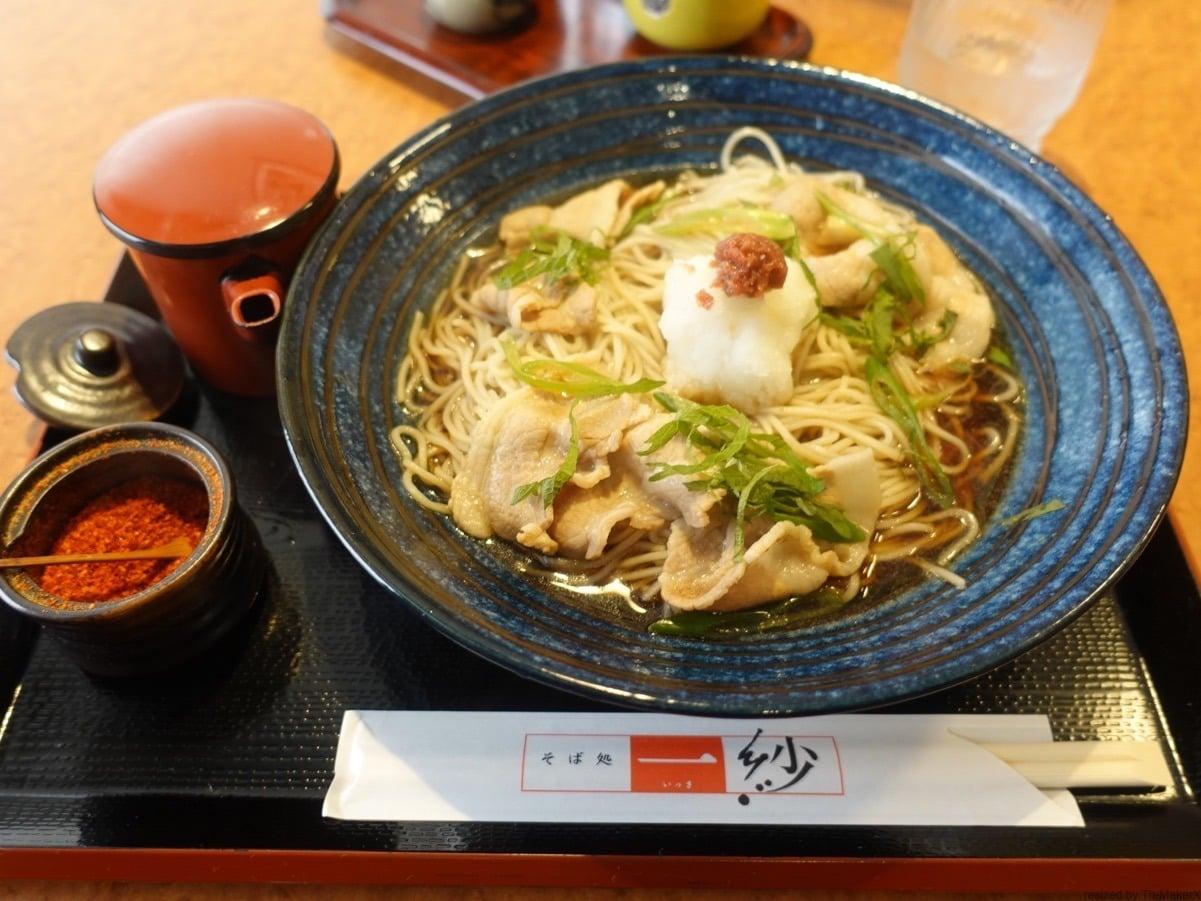 札幌市中央区『一紗/いっさ』(2回目の投稿)
