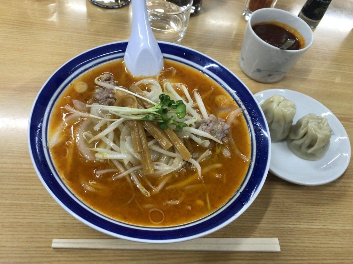 札幌市中央区『三平』