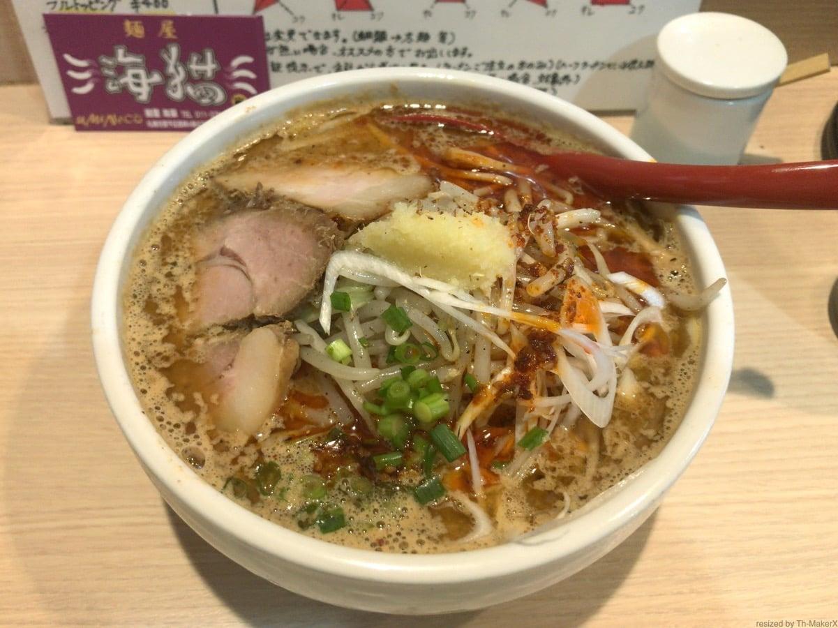 札幌市豊平区『海猫』(2回目の投稿)