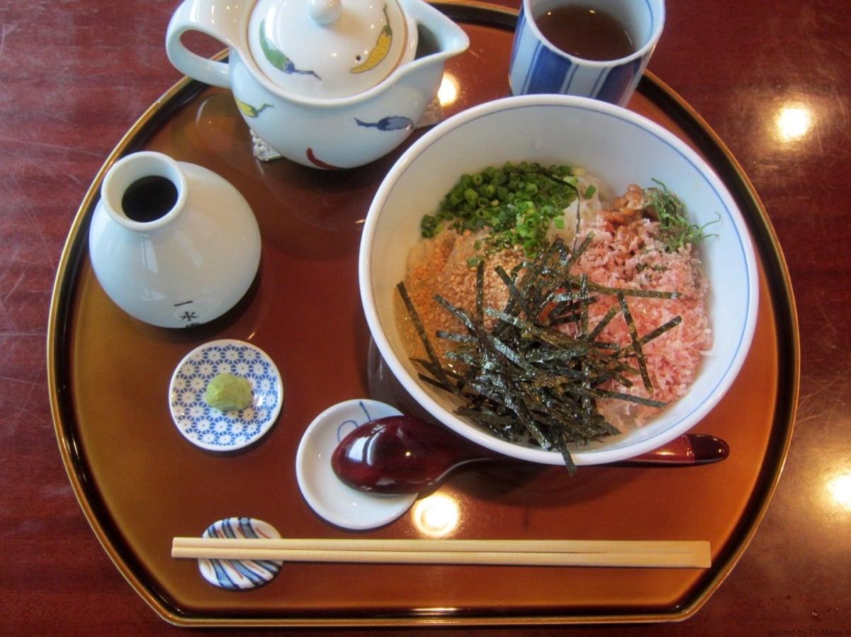 札幌市中央区『一水庵』