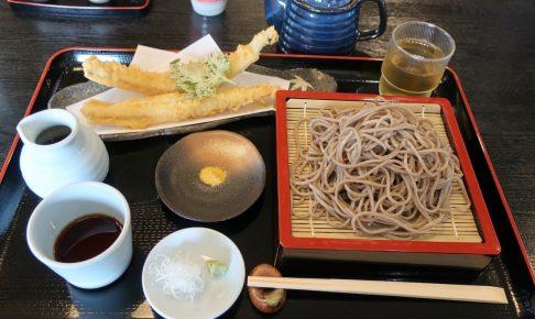 札幌市白石区『はな月』(3回目の投稿)