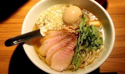 札幌市東区『DUCK RAMEN EIJI:ダックラーメン・エイジ』(2回目の投稿)