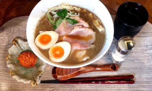 札幌市白石区『shin.煮干専門月寒店』