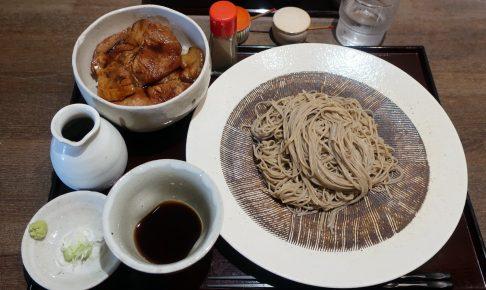 十勝 本別町『たじま』(6回目の投稿)