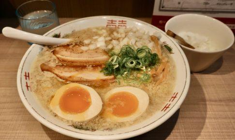 札幌市東区『貴一/たかいち』