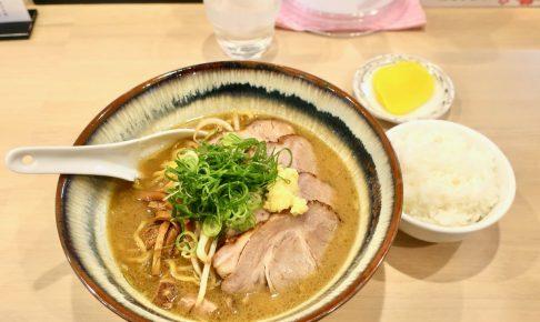 札幌市西区『美椿/みつば 』