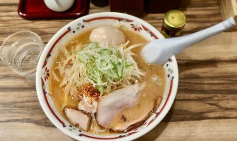 札幌市中央区『狼スープ』(3回目の投稿)