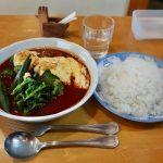 札幌市南区『木多郎』(2回目の投稿)