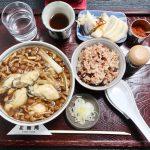 札幌市南区『正直庵』(4回目の投稿)
