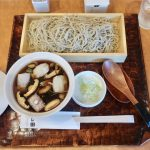 札幌市白石『よし田』(7回目の投稿)