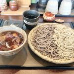 札幌市東区『さとやま』(4回目の投稿)
