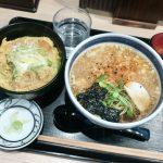 札幌市豊平区『瀬口』(2回目の投稿)