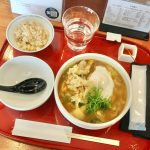 札幌市中央区『ルチン』(3回目の投稿)