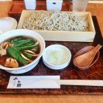 札幌市白石区『そば㐂り よし田』(11回目の投稿)