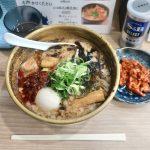 札幌市豊平区『まるはBEYOND』(4回目の投稿)