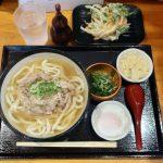 札幌市中央区『釜や 円山本店』